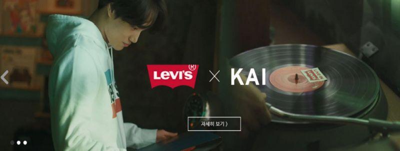 時尚新勢!國際品牌與EXO KAI合作單獨Film