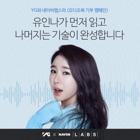 「劉D」再度獻聲 劉仁娜為視障人士錄製有聲書