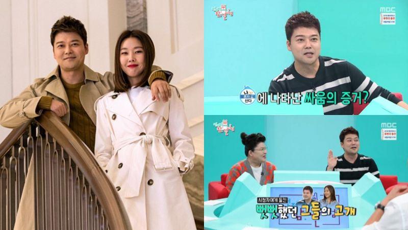 全炫茂自曝与韩惠珍吵架时录制《我独自生活》的证据!连观众们都可以看出这些?