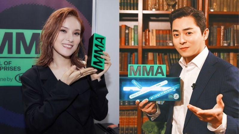 曹政奭以《机智医生生活》的《Aloha》在《MMA》拿下最佳OST奖!对老婆Gummy喊话:「看到了吗?」