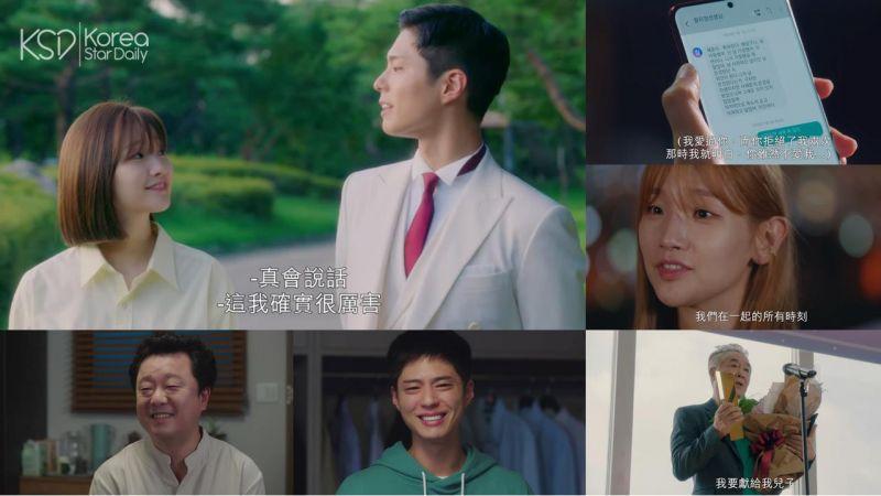 《青春紀錄》結局超溫馨「白馬王子」朴寶劍&「短髮」朴素丹相視而笑引無限可能