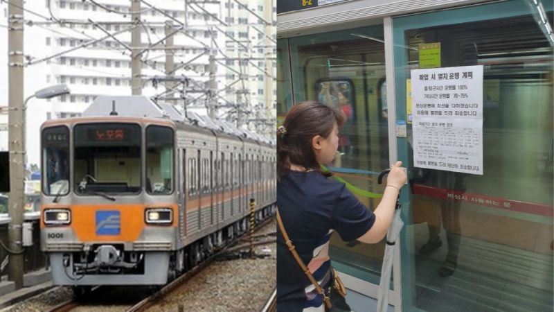 【旅遊資訊】釜山地鐵工會今日開始無限期罷工!上下班會正常營運,其他時間會延遲運行!