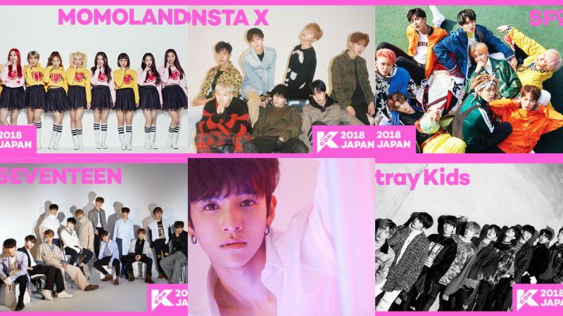 从 SEVENTEEN、Monsta X 到 Samuel!年度盛会《KCON 2018 JAPAN》第一波阵容出炉