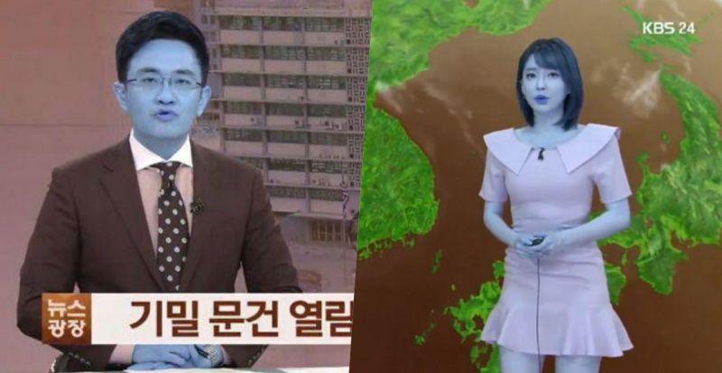 主播变身阿凡达?KBS网路直播惊现放送事故