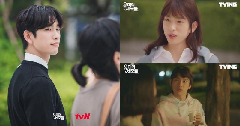 《柔美的细胞小将》朴珍荣男扮女装气质超出众~,韩剧史上最晚出现的男二!