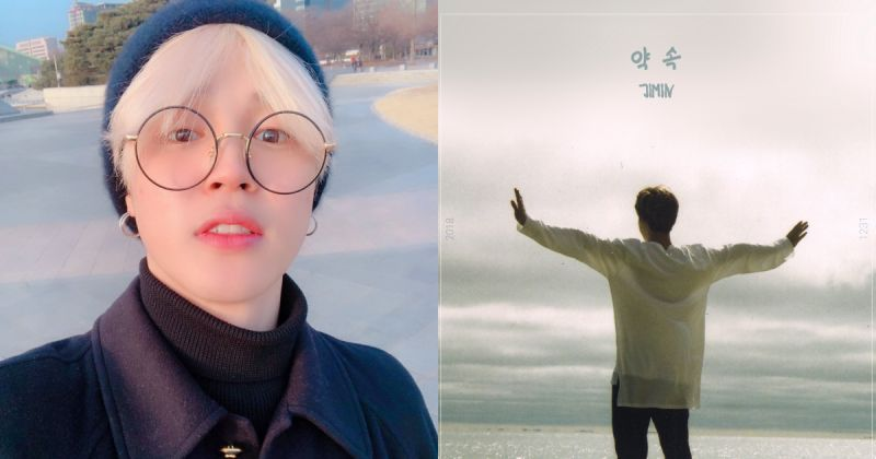 BTS防彈少年團智旻自創曲〈約定〉人氣高 在 Soundcloud 上播放已破 8000 萬次!