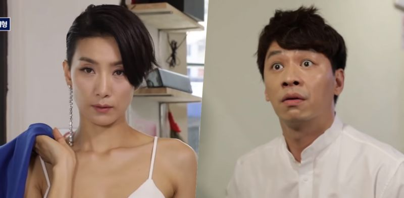 爆笑! 金瑞亨出演《SNL Korea》:「和照片一模一樣的姐姐」