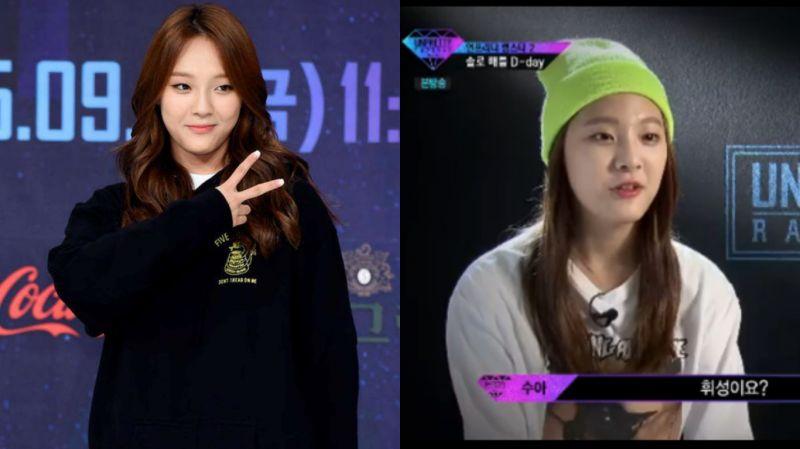SUA不在新女團成員名單中 YG稱將有新人物!