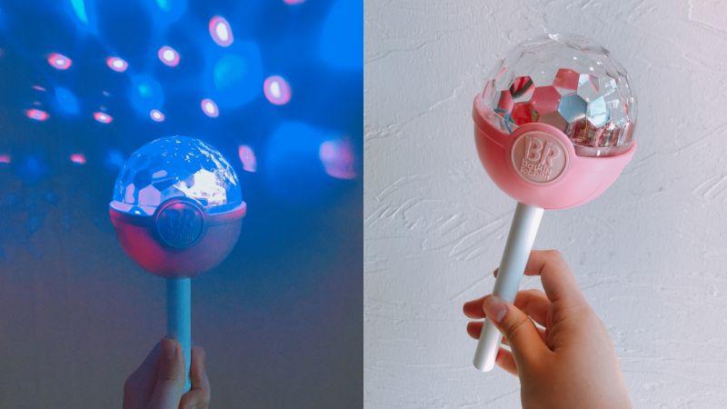 「派對必備」韓國BR雪糕推手拿珍寶珠Mirror Ball!