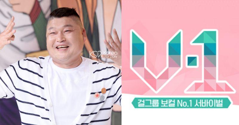 姜镐童将为女团主唱生存赛《V-1》担任MC! TOP 5女主唱第一轮投票结果出炉!