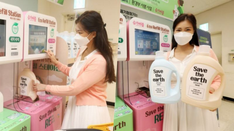 【K社韓文小百科】洗衣液也可以「續杯」? 韓國超市推出洗衣液&柔順劑「refill」服務,減塑又降價!