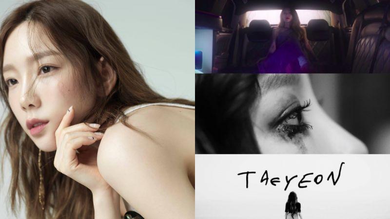太妍大膽嘗試嶄新風格 新專輯橫掃 12 國 iTunes 榜首!