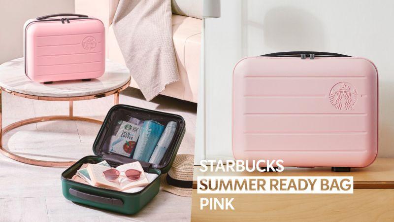 二手市场都断货!韩国星巴克夏季活动赠品人气太高:Summer Ready Bag