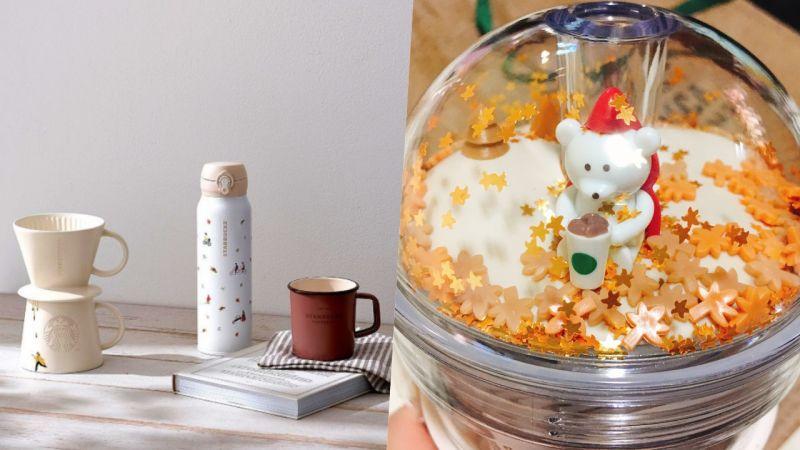 韓國Starbucks秋季系列第二彈! 小白熊和落葉太可愛啦,還有森系布包和手袋!