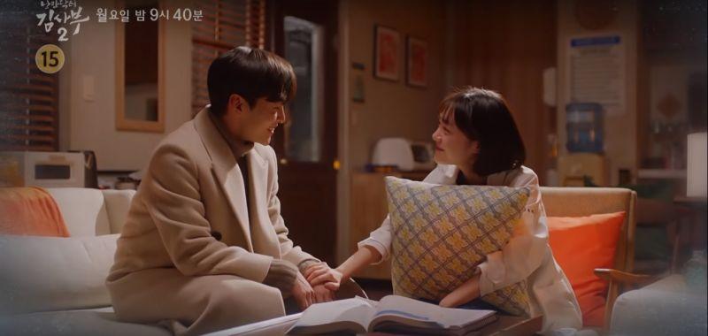 【有片】《浪漫医生金师傅2》第12集平均收视率逼近22%!下集预告中的金旻载&苏珠妍 看起来太登对了~