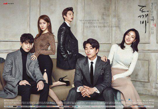 上週tvN新劇《鬼怪》收視再創新高 兩位數氣勢如虹!