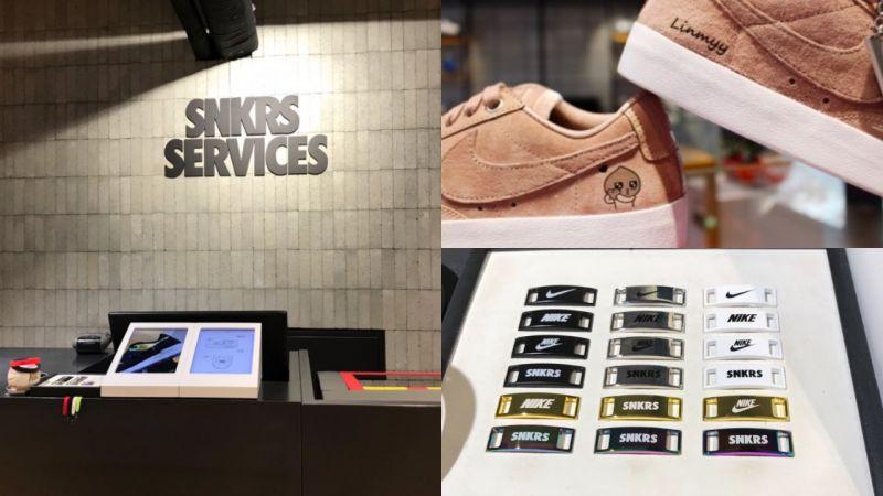 到弘大的NIKE SNKRS幫你的愛鞋刻上名字吧