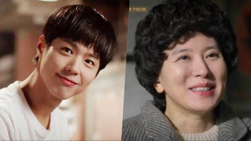 「哎古~wuli阿澤來了」朴寶劍和「岳母」李一花合影  令人懷念《請回答1988》啊!