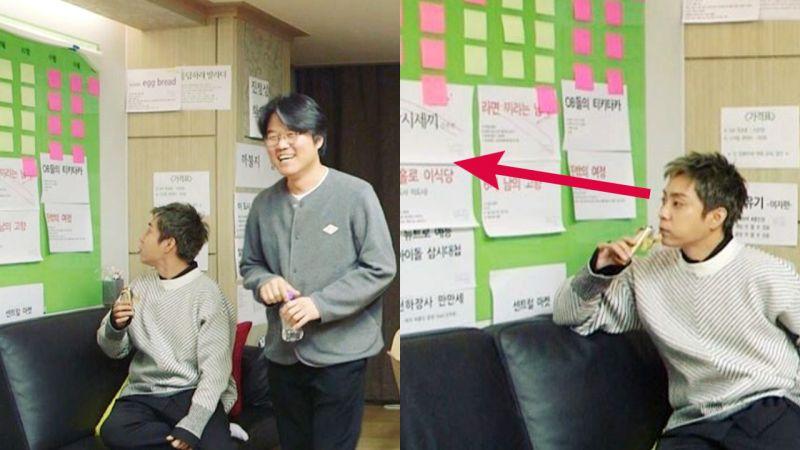 假如墙上的节目都成真了... 罗PD团队一直在暗示综艺大计?!