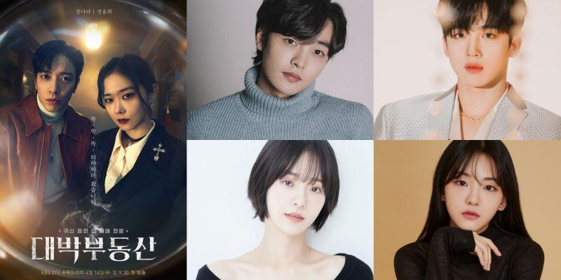 KBS水木劇將在《大發不動產》終映後停播,《達利和馬鈴薯湯》、《學校2021》得再等等