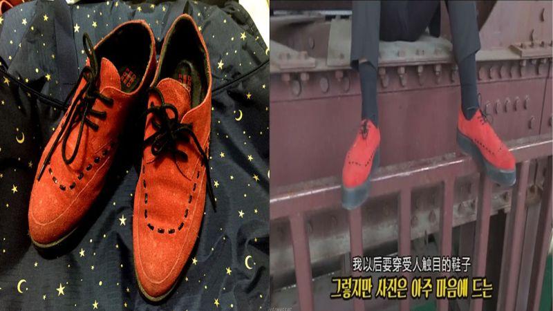 【分享】防彈J-hope : 我以後要穿受人注目的鞋子,原來小編鞋櫃早有一雙