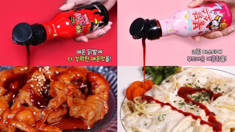 这是辣火鸡面爱好者必备啊!三养又推出「核辣火鸡面」和「奶油辣火鸡面」同款酱汁!