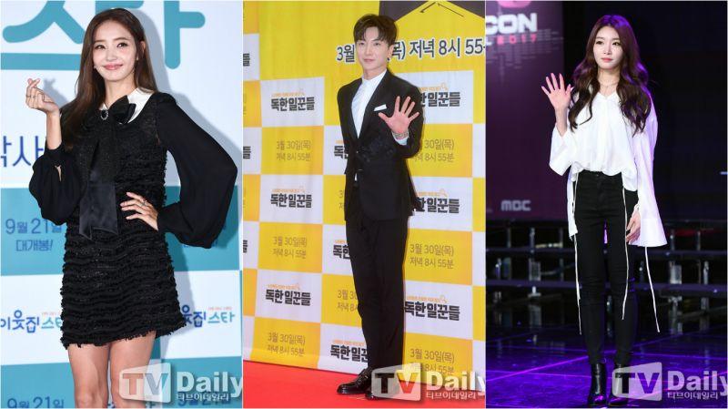 韓彩英、利特、金請夏共同擔任《拜託了化妝台3》MC 10月底首播
