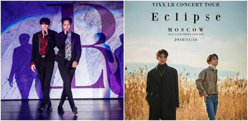 VIXX LR小分隊台灣開唱:身為歌手,在舞台上就是我最幸福的瞬間