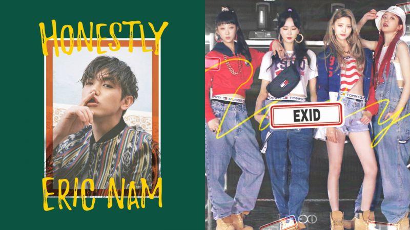 卸下華麗包裝反而更吸引人的新歌:EXID 鋼琴版〈Lady〉與 Eric Nam 的〈Honestly〉!