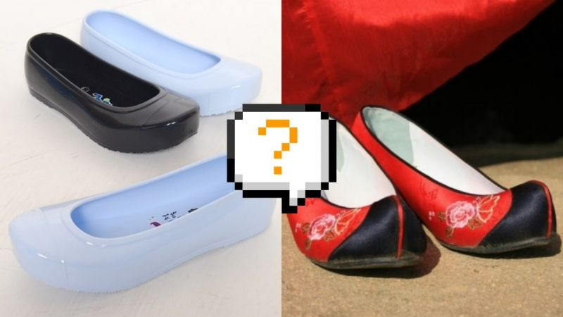 【K社流行語百科】韓國的兵哥哥和花鞋是什麼關係?橡膠鞋又是誰?