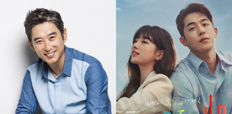「月牙骨」演員金元海確診COVID-19後康復!將如期演出tvN《Start-Up》