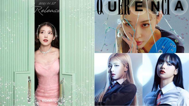 2021最强女歌手SOLO回归大战!IU、BLACKPINK Rosé &Lisa、泫雅、请夏