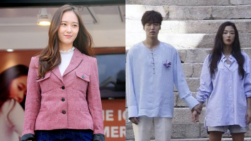 Krystal將特別出演《藍色海洋的傳說》!與李敏鎬再合作!