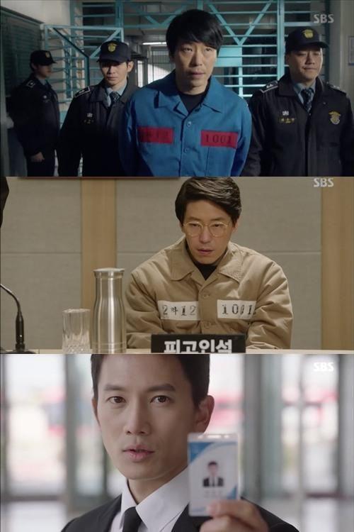 韓劇 被告人피고인–所謂公平正義在於〝人〞的堅持