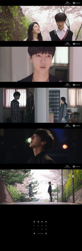 Super Junior藝聲SOLO專輯主打歌《문 열어봐》(開門) MV公開 朴慧秀演女友