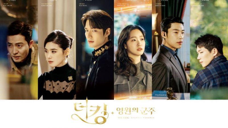 李敏鎬主演《The King:永遠的君主》公開兩款新海報,第二張會不會太美了啦~!!!