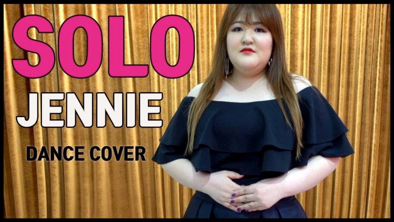 李國主cover Jennie《SOLO》影片,只花四天破百萬觀看人次!