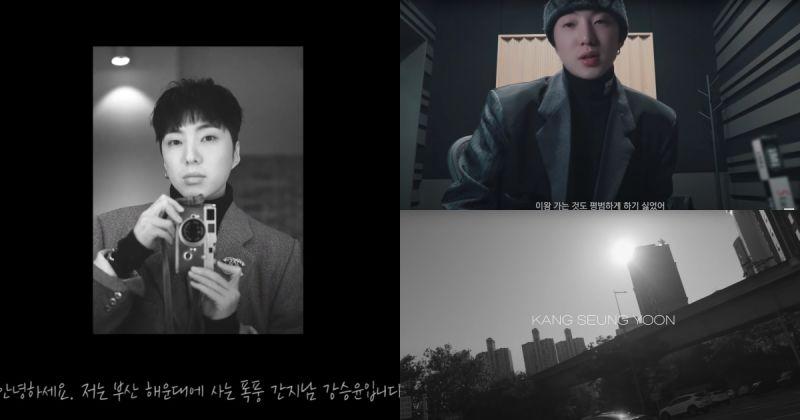姜昇潤自錄影片談選秀與練習生回憶 「一直沒發個人專輯⋯⋯但就算回到過去,我也完全不後悔」