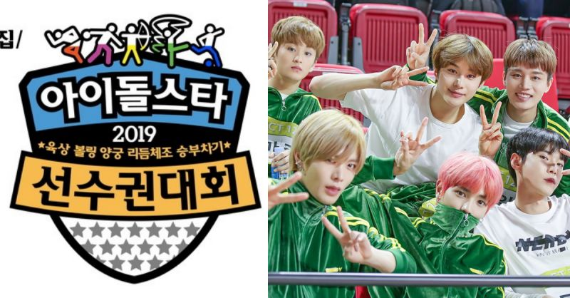 《2019偶像運動會》10週年中秋特輯8月錄製 新設電子競技項目!