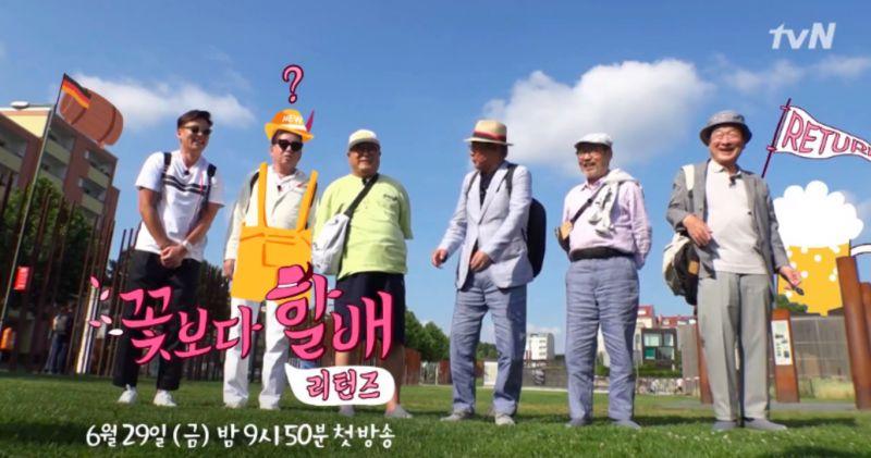 《花样爷爷Returns》不仅只是一部旅游综艺:娱乐圈长者为后辈们做出的正确榜样!
