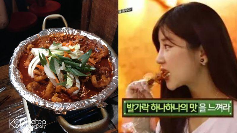 許多人不敢嘗試的韓國美食:雞爪!Apink朴初瓏的口袋名單