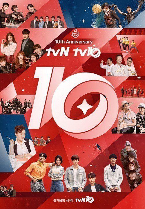 tvN的10年   《請回答》系列、《花樣》系列即將因獎項更顯光采