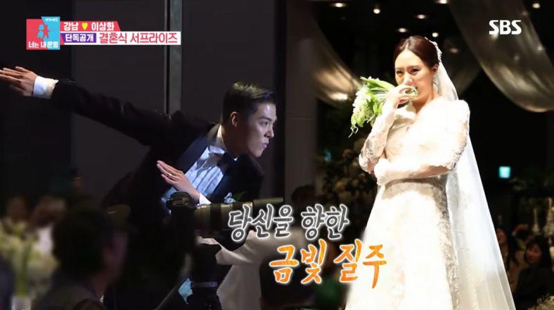 KangNam的婚礼惊喜! 自创「溜冰舞」令李相花感动泪崩