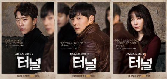 韓劇 隧道터널– 能否延續『VOICE』收視熱?