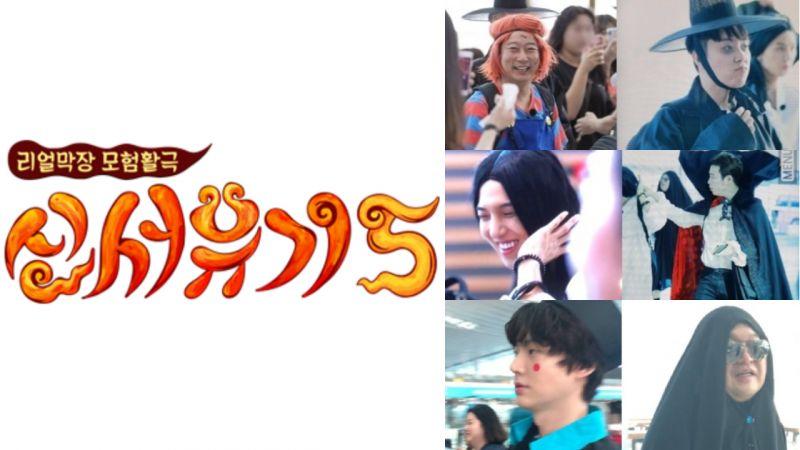 《新西遊記5》日前公開新Logo!節目將在9月首播,超期待播出啊!
