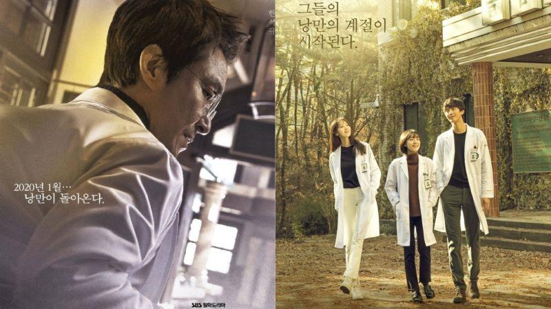 《浪漫医生金师傅2》首播收视率便逼近15%!第1季的三位年轻医生去哪了呢?