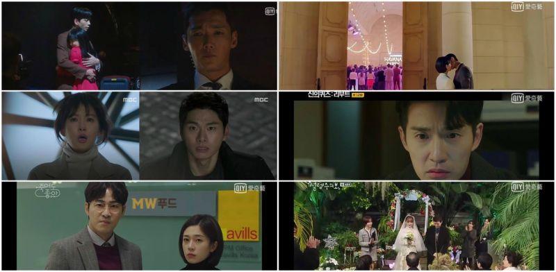 韩剧  本周无线、有线水木收视概况–皇后势不可挡再创新高,男友情感持续升温