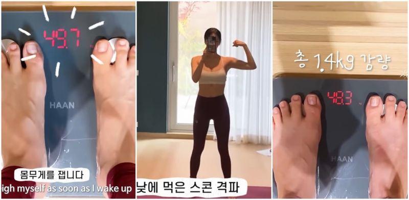 [有片]跟韩艺瑟一起健康减重吧!为期5日真实记录消失的1.4公斤!