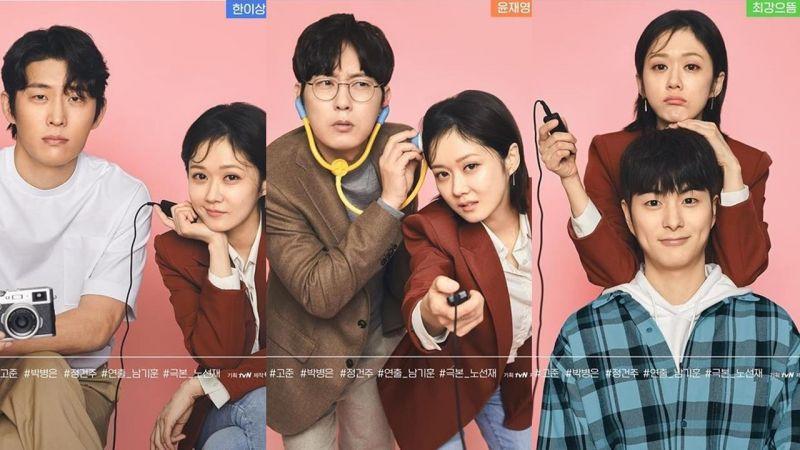 新剧《Oh My Baby》跟著张娜拉一起做选择!如果是你会想要跟哪一位「借种」呢~?!