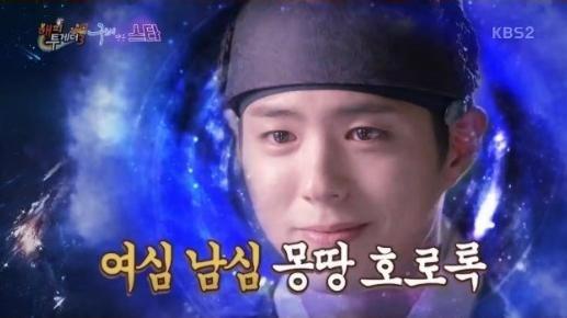 《HT3》郭東延、李俊赫、振永製造的朴寶劍瘋狂存在感